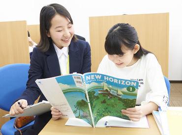 株式会社ワオ・コーポレーション 個別指導Axisはりまや橋校の画像・写真