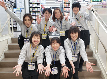 TSUTAYA 宇都宮テクノ店の画像・写真