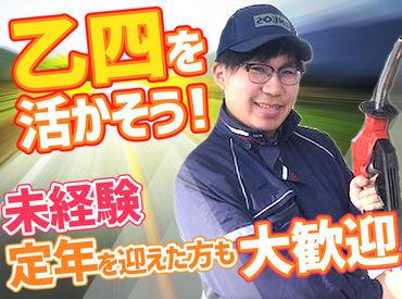 オカモトセルフ坂戸R407の画像・写真