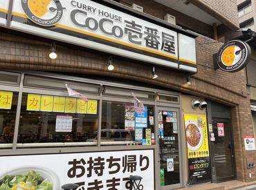 カレーハウスCoCo壱番屋 京都四条壬生店の画像・写真