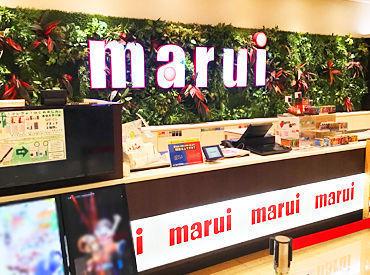 マルイ 上田店の画像・写真