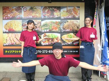 ラーメンの寶龍松任店の画像・写真