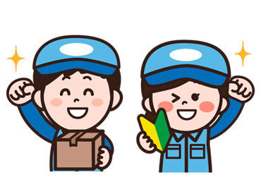 株式会社九州テイク 鹿児島営業所の画像・写真
