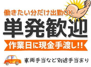 株式会社札幌物流 菊水営業所の画像・写真