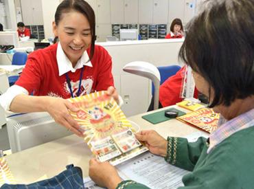 広島中央農業協同組合の画像・写真