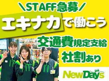 株式会社JR東日本リテールネット仙台支店の画像・写真