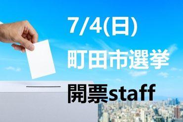 株式会社フィールドサーブジャパン[003] の画像・写真