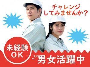 エヌエス・テック株式会社/hackkk110-022059の画像・写真