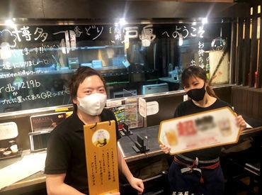 博多一番どり 戸島店の画像・写真