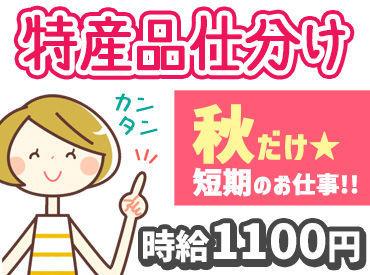 日本郵便株式会社 岩手郵便局の画像・写真