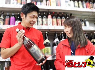 酒ゃビック東新町店の画像・写真