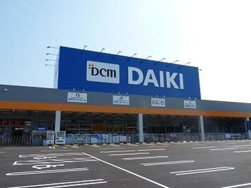 DCMダイキ株式会社の画像・写真