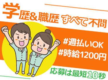 キャリアロード株式会社 渋谷事業所  ※勤務地:久喜エリアの画像・写真