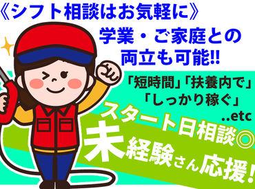 Dr.Drive 浪花町店(株式会社三ッ輪商会)の画像・写真