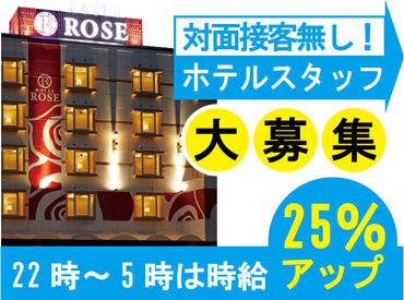 ホテル ローズの画像・写真