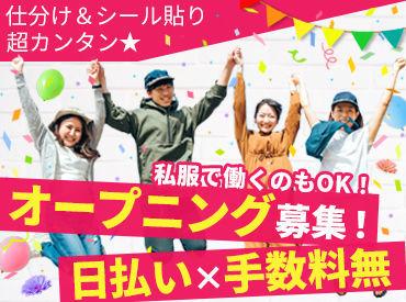 株式会社ZERQ ※埼玉県川越市(3月OPEN)の画像・写真