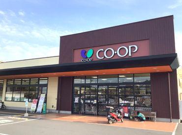 生活協同組合コープおおいた コープ別府店の画像・写真