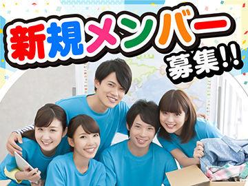 株式会社DELTA 関東統括事業部 川越支店の画像・写真