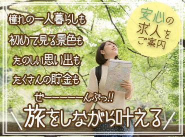 ビーグッド株式会社<青森県三沢市エリア>の画像・写真