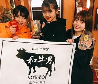 牛タン馬刺し個室肉酒場 ぶれゑめん 平塚店の画像・写真