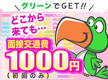 グリーン警備保障株式会社 町田支社 501/A0450_017013aFの画像・写真