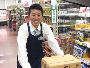 ビッグ・エー春日部栄町店 (紹介元:パーソルワークスデザイン株式会社)の画像・写真