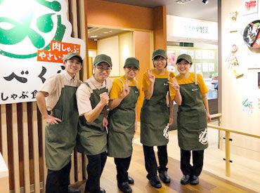 菜べくら(なべくら)柏増尾店の画像・写真