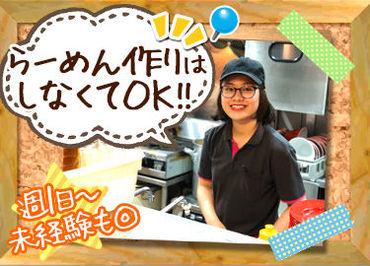 なかじゅう亭 上豊岡店の画像・写真