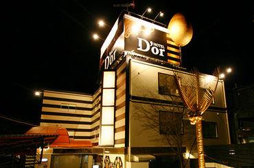 ドール丸子店の画像・写真