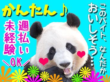 株式会社BBプロシス 三芳営業所の画像・写真