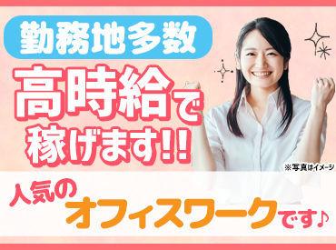 株式会社アドミック 東京支店/T-M48244の画像・写真