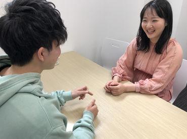 トランスコスモスフィールドマーケティング株式会社 神戸支店/H9999の画像・写真