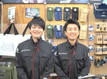 オートバックス 東神奈川店の画像・写真