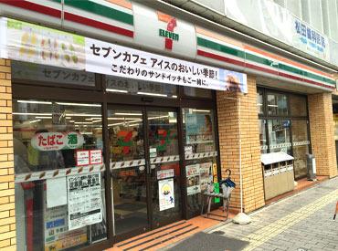 セブンイレブン 盛岡中ノ橋通1丁目の画像・写真