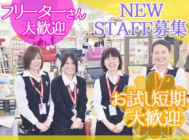 株式会社ナフコ/ナフコツーワンスタイル 垂水店の画像・写真