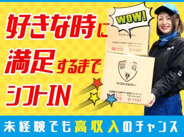 株式会社サカイ引越センター サテライト小倉 の画像・写真