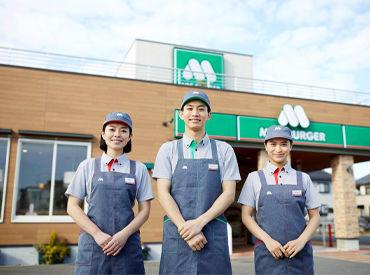 モスバーガー秋田横手インター店の画像・写真