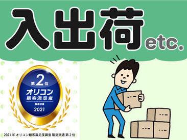 株式会社テクノ・サービス/620942の画像・写真
