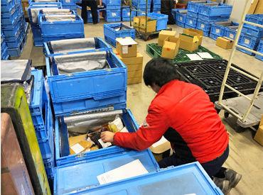 株式会社ハイマークス ※勤務地:あじふく中国物流センターの画像・写真