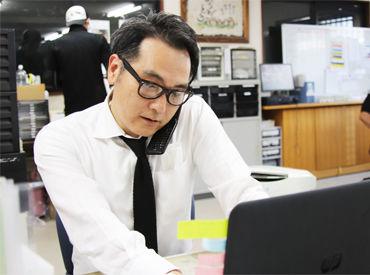 株式会社村尾興業の画像・写真