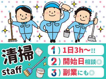 株式会社ヒューマックス ※勤務地:済生会呉病院の画像・写真