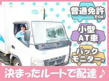 ポニークリーニング 京葉事業所の画像・写真