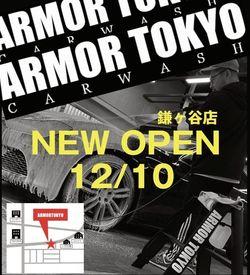 ARMOR TOKYO (アーマートウキョー)の画像・写真
