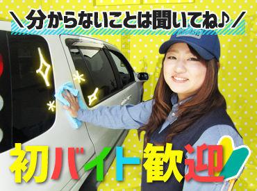 旭油業株式会社の画像・写真