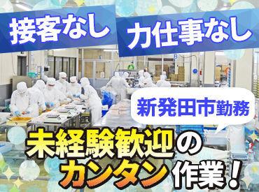 株式会社北日本ホーム食品の画像・写真