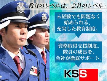 共栄セキュリティーサービス株式会社 名古屋営業所[403] の画像・写真