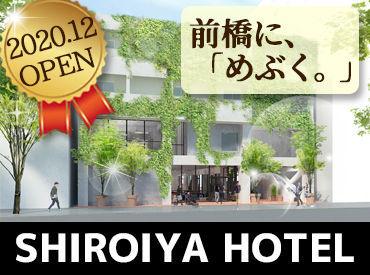 SHIROIYA HOTELの画像・写真