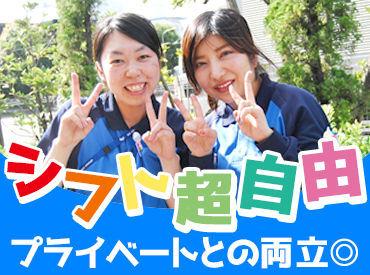 SGフィルダー株式会社 ※西大井エリア/g101-1002の画像・写真