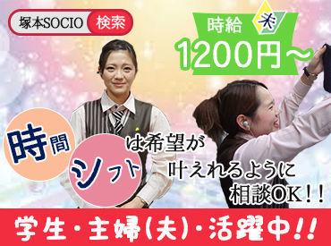塚本SOCIOの画像・写真