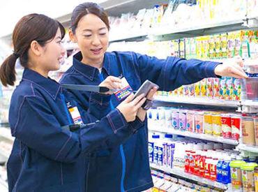 ファミリーマート 吉川町大沢店の画像・写真